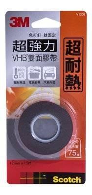 3M VHB 超強力雙面膠帶-耐熱專用 V1206 4710367416487
