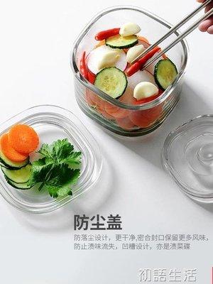 現貨/廚房泡菜壇子加厚玻璃密封罐家用腌菜缸瓶淺漬罐一夜漬日本腌制罐 igo/海淘吧F56LO 促銷價
