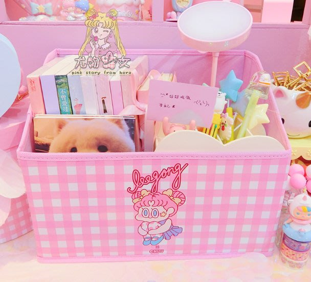 韓國可愛少女心粉格子桌面收納盒折疊書桌書盒書立大容量整理盒