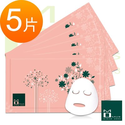 MOMUS~傳明酸極限美白面膜(袋裝5片)【天使愛美麗】 黑斑 對策。傳明酸 + Vit-B3。日本頂級木漿紙