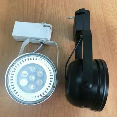 (特價商品)LED軌道燈 7珠9W 碗公投射型(戰鬥版) 白光/黃光/自然光 全電壓90V~240V 保固一年
