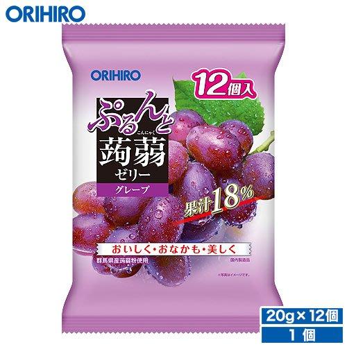 【JP.com】日本帶回 ORIHIRO 果凍蒟蒻 (葡萄口味)  12 入 當日可發貨