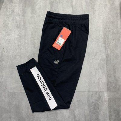 [麥修斯]New Balance WARM UP 輕量針織束口長褲 女款12 WP91158BK    現貨 XL