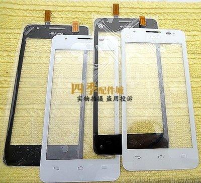 台中手機快速維修 華為 HUAWEI Ascend G525 / G520 觸控板 玻璃 更換 歡迎來電