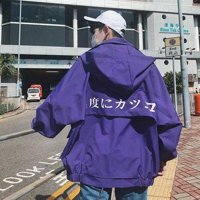 【柒姐姐】夾克男秋季新款韓版寬松青年帥氣個性印花oversize工裝外套潮
