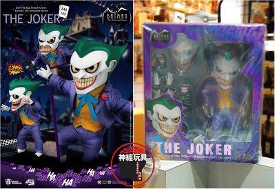 【神經玩具】現貨 野獸國 EAA-102 小丑 約6吋Q版公仔 蝙蝠俠動畫系列 DC JOKER
