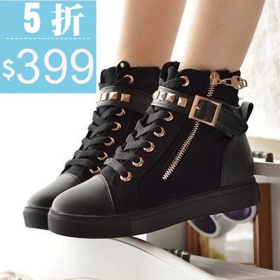 (全館一件免運費)ZUCAS-鉚釘骷髏頭帆布鞋側拉鍊高筒鞋靴 35-40號【CC - 1223】