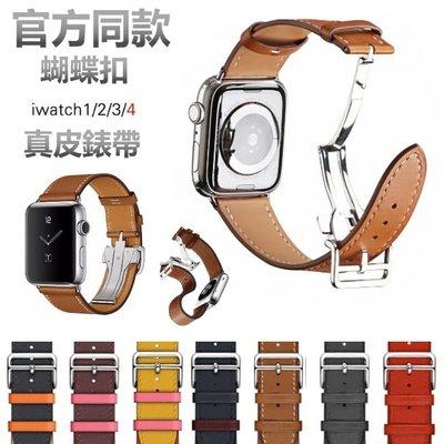 Apple Watch錶帶 蝴蝶扣 愛馬仕真皮錶帶 1 2 3 4 代 牛皮 Iwatch 替換帶 皮革錶帶424440
