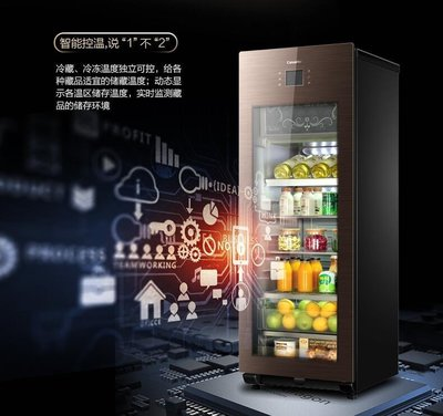 『格倫雅品』Casarte/卡薩帝 DS0166D 166升玻璃門茶葉櫃保鮮櫃冰吧冷藏冰箱