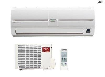 【來電詢問】SANLUX 台灣三洋 約7坪  單冷 變頻一對一分離式冷氣  SAE-41V7/SAC-41V7