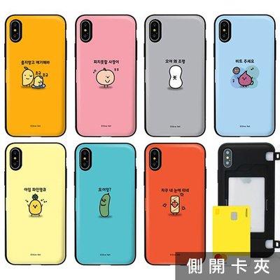 TR-1941│韓國 可愛貼圖 手機殼│側開卡夾│iPhone 11 12 MINI PRO MAX