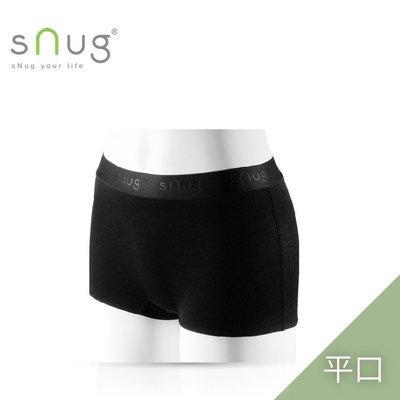 【sNug直營-小清新動能平口內褲】 吸濕/除臭/高彈性/透氣/一體成形設計/女內褲