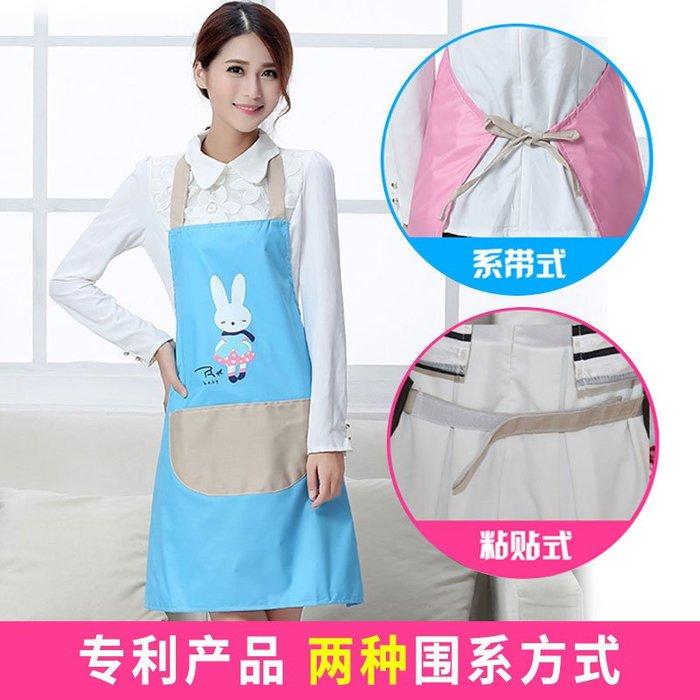 圍裙正韓時尚廚房罩衣成人防水可愛工作服袖套圍腰防油