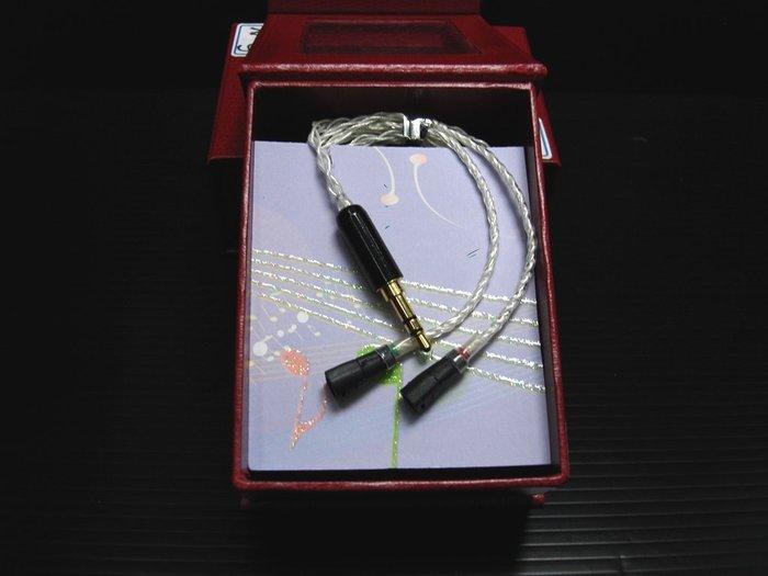 ((線材小舖)) 全新品 RK 6N OCC 純銀 高級耳機線 1.3M  IE8 IE80