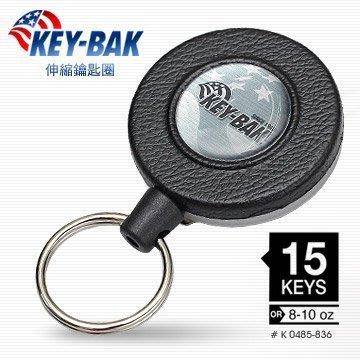 【angel 精品館 】 美國 KEY-BAK 48伸縮鑰匙圈0485-836(黑色面板)