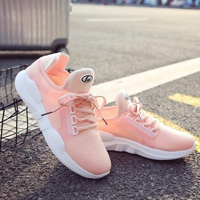 運動鞋女輕便減震透氣網面鞋健身房休閒跑步鞋潮