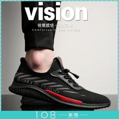 108樂購 2019新款 男鞋 休閒鞋 便利 休閒鞋 百搭鞋 時尚潮流 黑色 舒適好走 精品專櫃品質 【BS106】