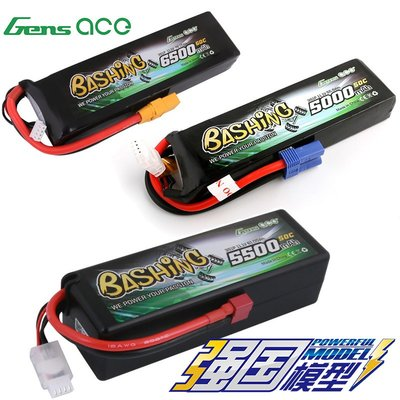 ACE格氏 BASHING車電池3S4S 11.1V14.8V 5500/6500mah60C暴力鋰電