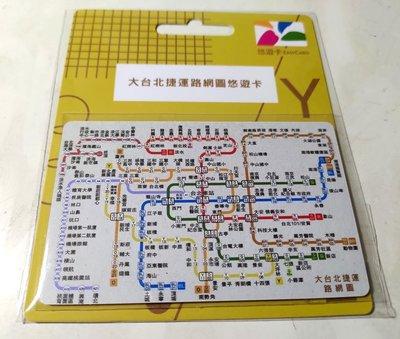 《2021年最新版》大台北捷運路線圖悠遊卡  /臺北捷運路網+桃園捷運路線圖 雙北 新北 完整版