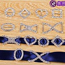 日字扣/心形鑽扣/diy飾品配件/蝴蝶结材料/集思特緞帶美學髮飾(1006-6)