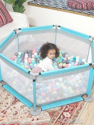 兒童海洋球池圍欄可摺疊室內家用玩具嬰兒寶寶波波球池無毒無味  暖心生活館 大賣家