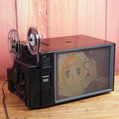 百寶軒 220V希農Chinon超8毫米super8mm電影機放映機膠片版電視機 ZG3612