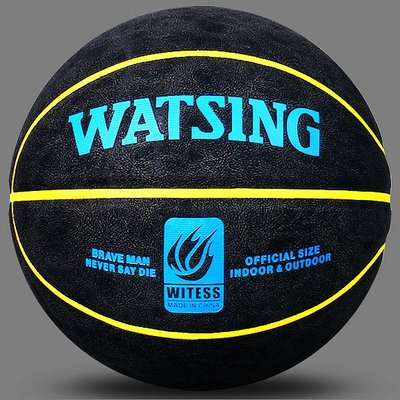 籃球耐磨防滑牛皮真皮手感 尚美優品