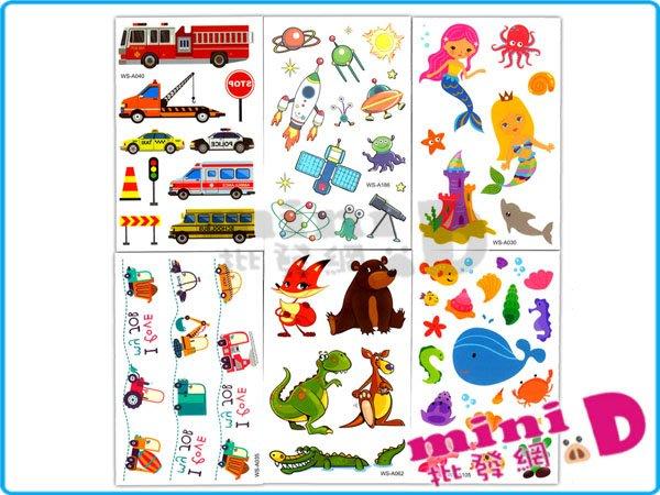 卡通 紋身貼紙 /10張 彩色 紋身 貼紙 裝扮 卡通 圖案 紋身貼 玩具批發【miniD】[714220200-10]