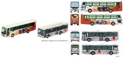 哈哈日貨小舖~日本 代購 EVA STORE 新世紀福音戰士 1/150 小田急箱根高速巴士 模型 玩具 1套2款