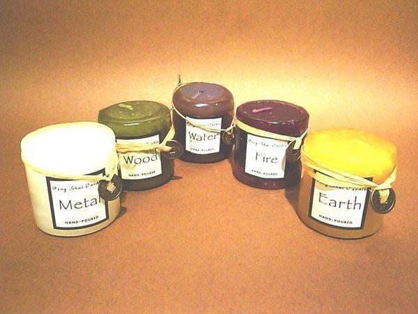 [ 風水 香氛蠟燭 小組 ]-陰陽五行 金 木 水 火 土 五種香氣-5個 一組盒裝$480
