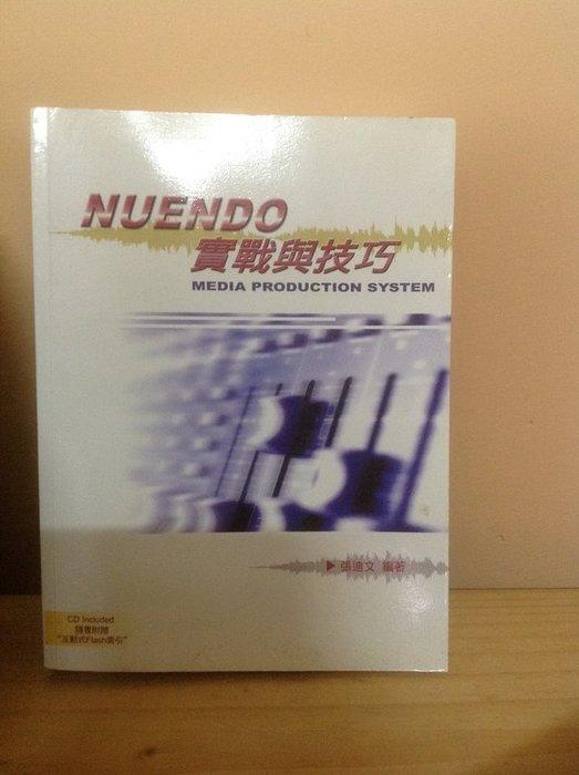 【5折出清全省最低價】音樂人必備 Nuendo實戰與技巧-原價800元/特價399