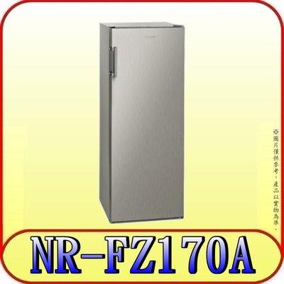 《三禾影》Panasonic 國際 NR-FZ170A-S 冷凍櫃 170公升【另有 NR-FZ250A】