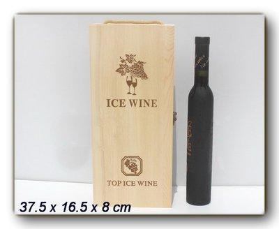 【螢螢傢飾】滑蓋木製酒盒 紅酒木盒 收藏木盒木箱  首飾盒 中秋禮盒 冰酒盒 葡萄酒盒