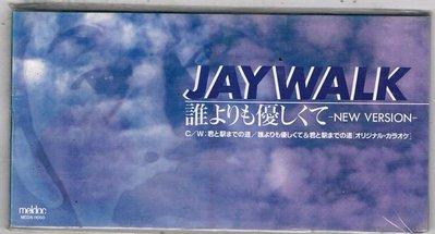 [鑫隆音樂]日語3吋單曲-JAYWALK-NEW VERSION {MEDR-11050}原裝進口版/全新/免競標