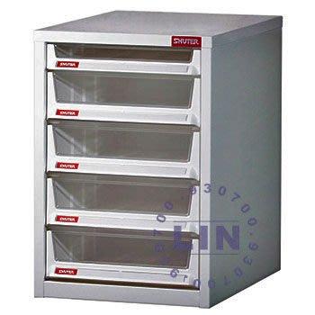 【品特優家具倉儲】樹德A4XM1-4H1P效率櫃收納櫃