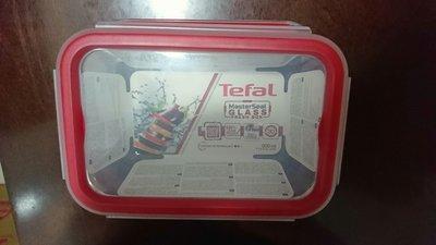Tefal無膠圈玻璃保鮮盒500ml