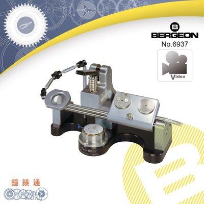 【鐘錶通】B6937《瑞士BERGEON》小秒針 裝針器  ├手錶機芯組裝工具/DIY鐘錶維修工具┤