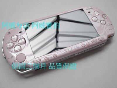 PSP 2007 主機+8G套裝+10000MAH行動電池+ 多色選擇+保固一年 品質保證 (改行2)