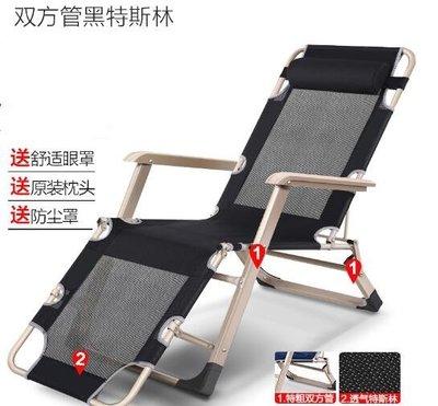 耐樸折疊躺椅午休午睡椅子辦公靠背懶人靠椅成人陽台休閒沙灘家用YS