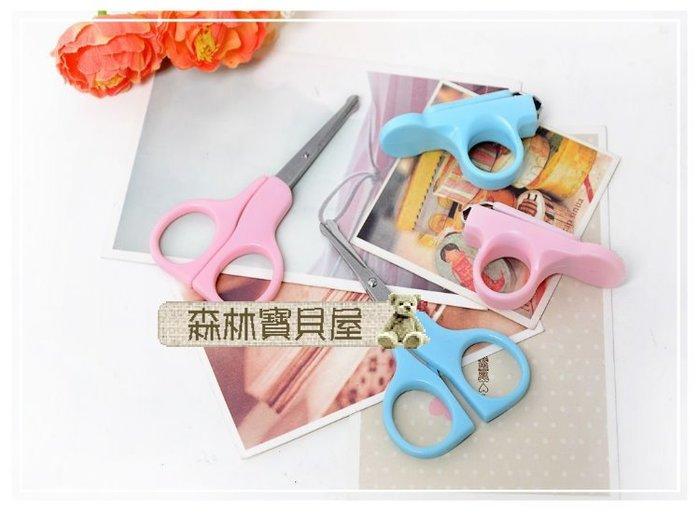 森林寶貝屋~嬰兒指甲剪兩件套~指甲刀+指甲剪~寶寶專用新生兒指甲剪~指甲刀~指甲鉗~2色發售