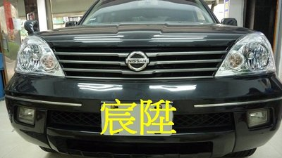 宸陞汽車精品 Nissan X-Trail 03-05 原廠式樣晶鑽大燈