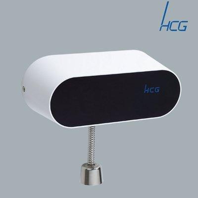 《台灣尚青生活館》HCG 和成 AF8753A 感應沖水閥 便斗自動感應器 自動感應沖水器 小便斗電眼