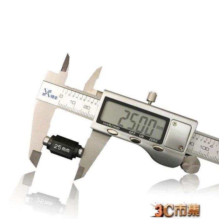 卡尺 不銹鋼數顯卡尺高精度 游標卡尺數顯油標卡尺0-150/200/300mm 全館