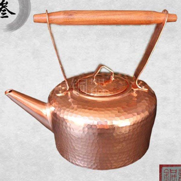 5Cgo【茗道】含稅會員有優惠 530521379100 純手工加厚紫銅茶壺茶杯茶盤功夫茶泡茶茶具純銅燒水壺茶藝紫銅壺