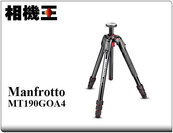 ☆相機王☆Manfrotto MT190GOA4 鋁合金四節腳架 送腳架袋 (5)