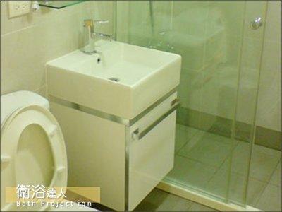 【衛浴達人】柯林斯 百憂解-AGREEABLE 45CM浴櫃 毛巾桿把手