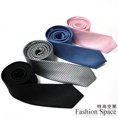 領帶 時尚空間 極簡風格紐約時尚窄版斜紋領帶-共四色【FS906】免運費