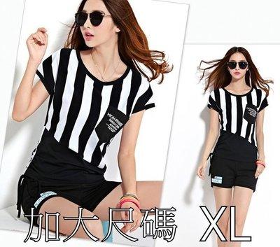 現貨~特大尺碼新款夏季女裝套裝條紋T恤兩件套 XL 240