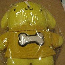 布甸狗1999年 毛公仔