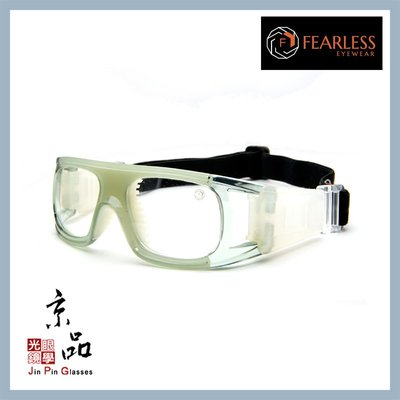 【FEARLESS】KOBE 08 透明灰 運動眼鏡 可配度數用 耐撞 籃球眼鏡 生存 極限運動 JPG 京品眼鏡